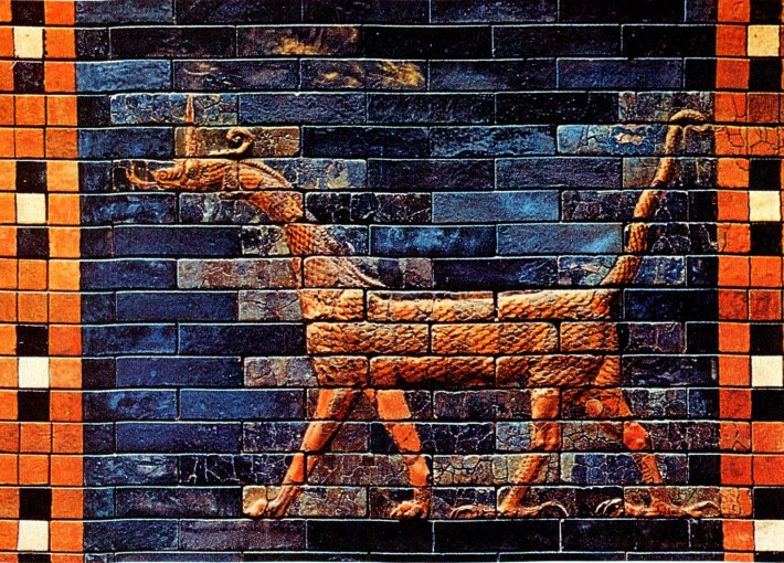 Sirrush of the Ishtar Gate