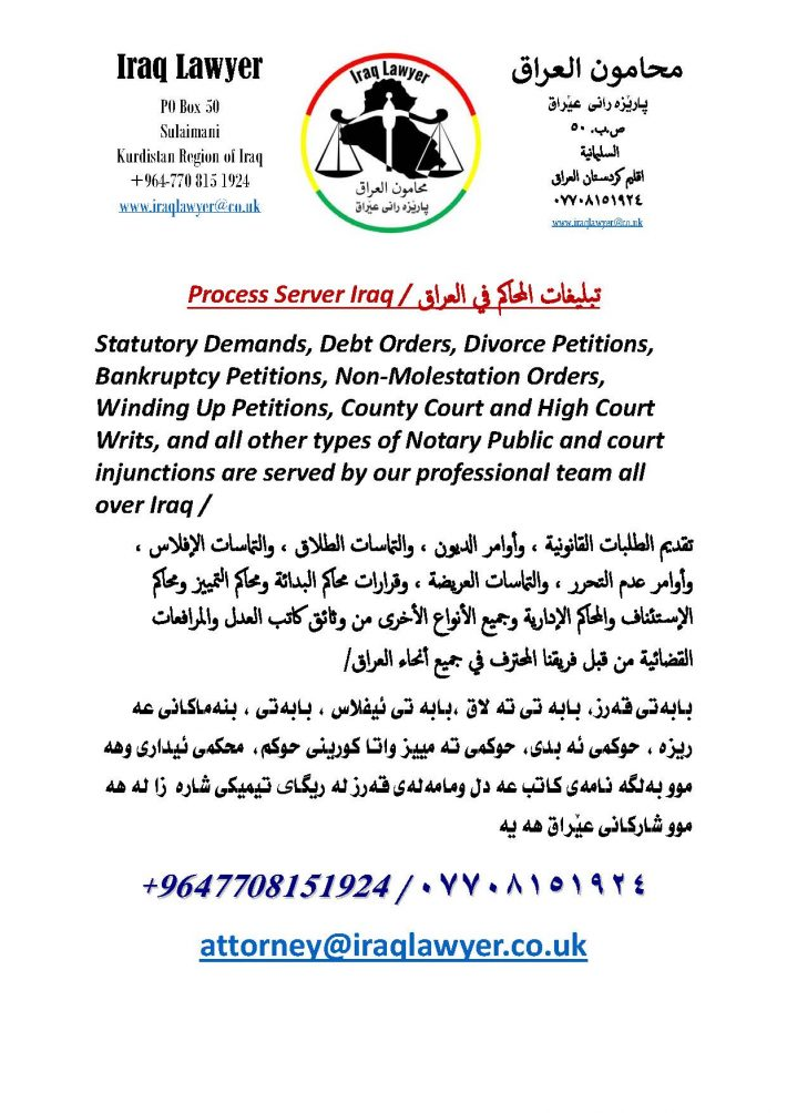 IraqLawyer_services_05-May-2018